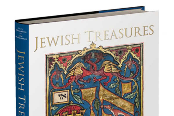 Image of Bodleian Libraries' book titled Jewish Treasures