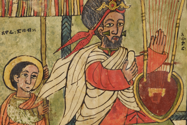 Close up of Ethiopic manuscript - two figures with a stringed instrument