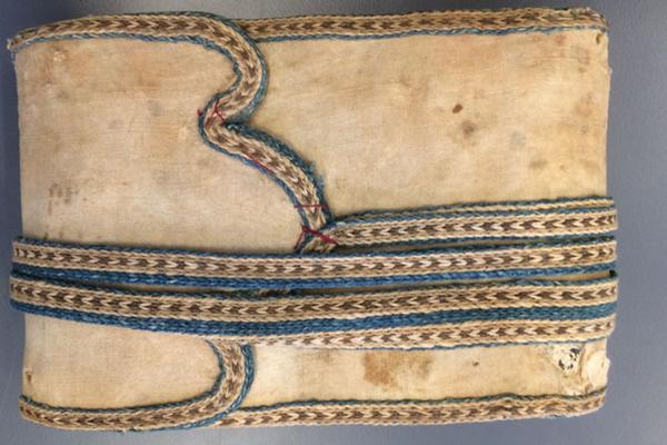 Śikṣāpattrī [Shikshapatri], Bodleian Libraries, Oxford