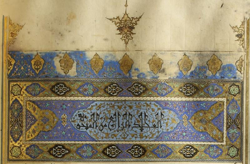 Image of an pattern in gold and blue paint from a persian illustrated manuscript
